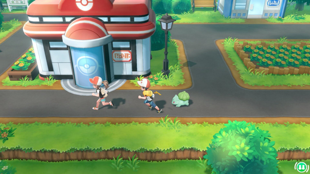 pokemon-lets-go-multiplayer_modo